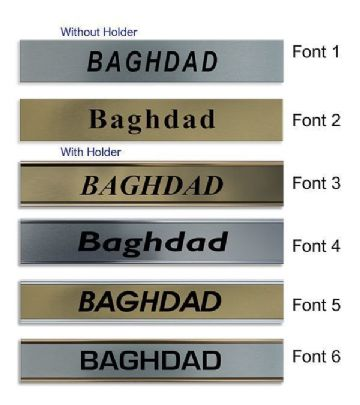Baghdad Clock Name Plate |World Time Zone City Wall clocks Sign custom Plaque